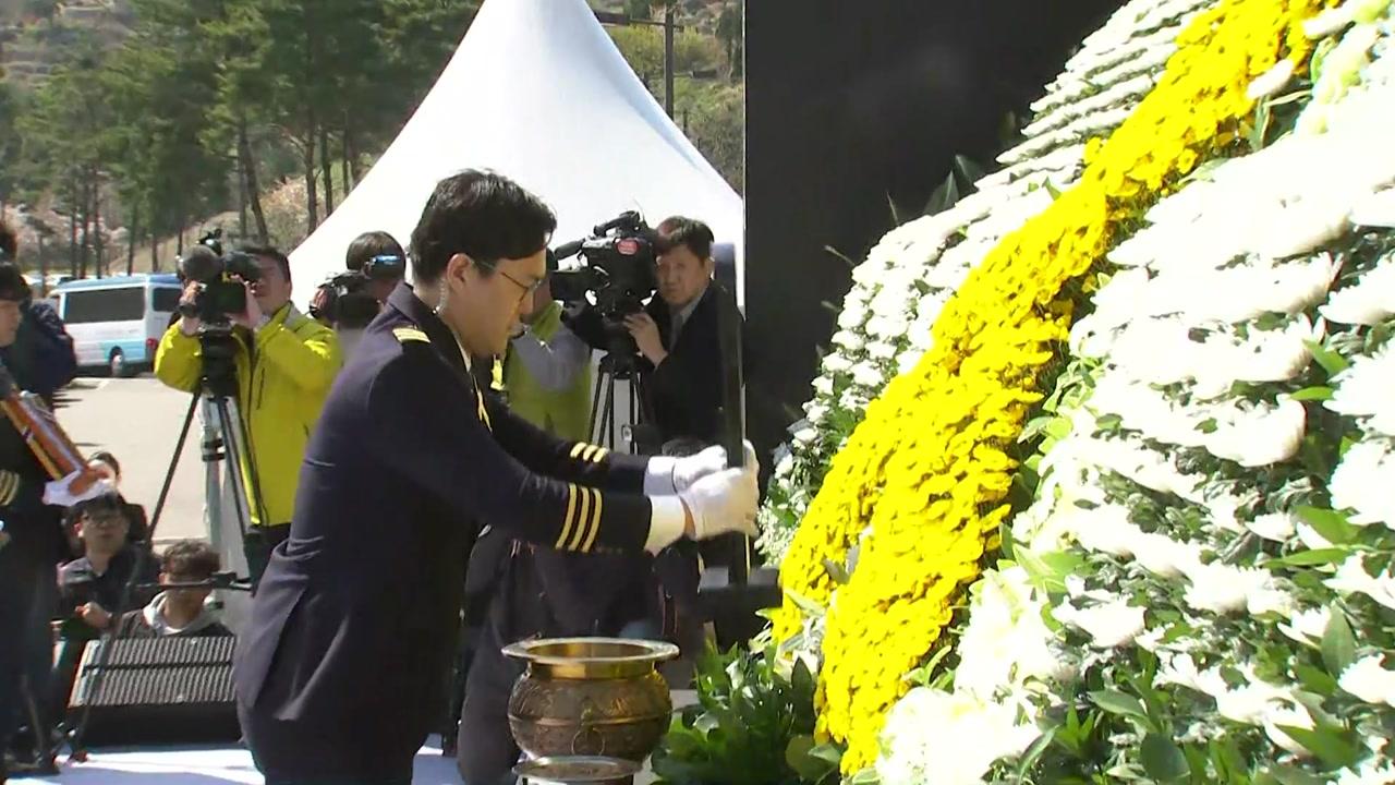 인천가족공원서 일반인 희생자 11명 영결·추모식