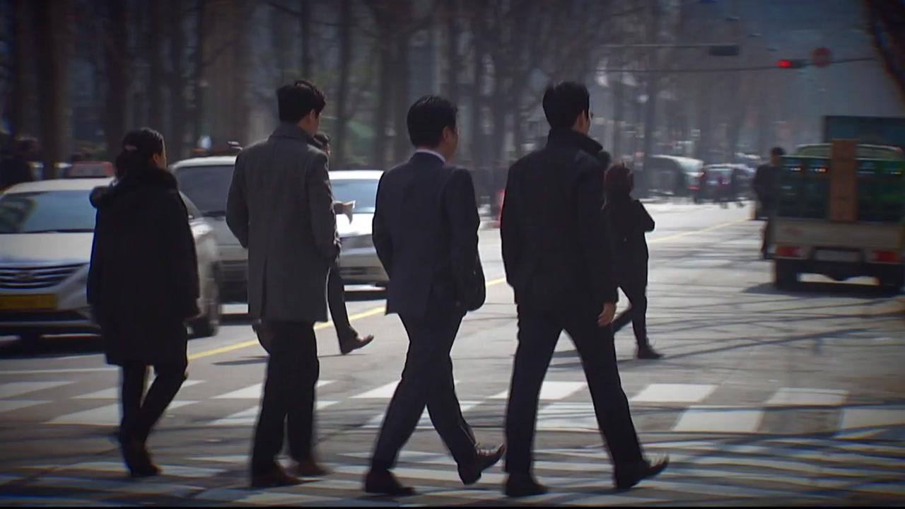 20만 원 지원 '근로자 휴가지원제' 신청 봇물
