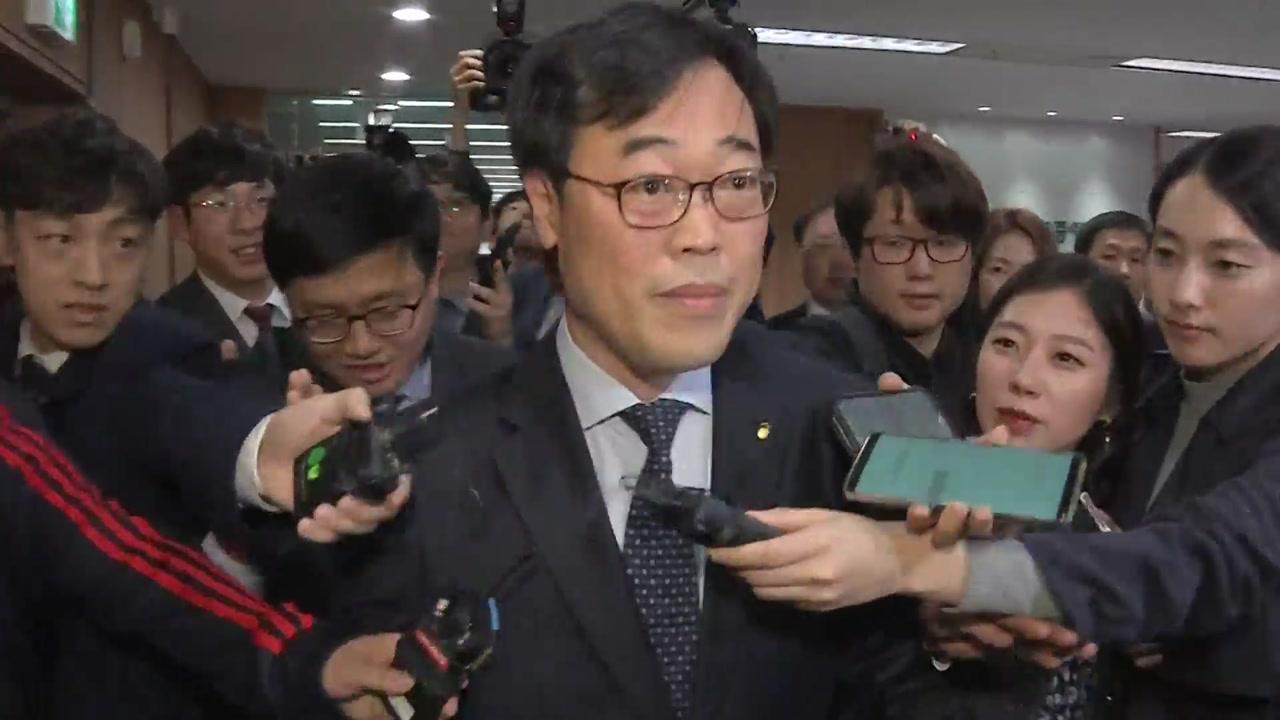 """김기식 사의 표명...""""종래범위 벗어나 위법"""""""