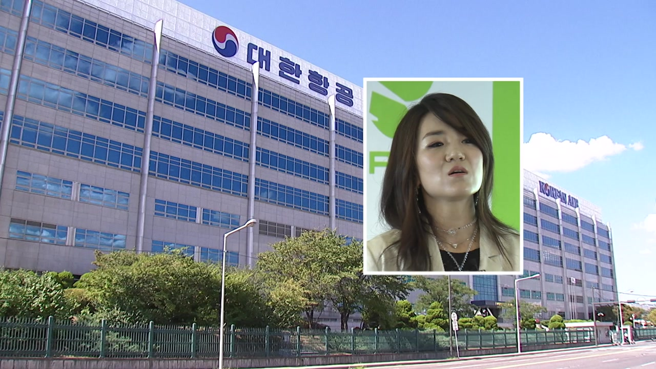 조현민 갑질 논란, '물벼락' 당시 목격자 조사