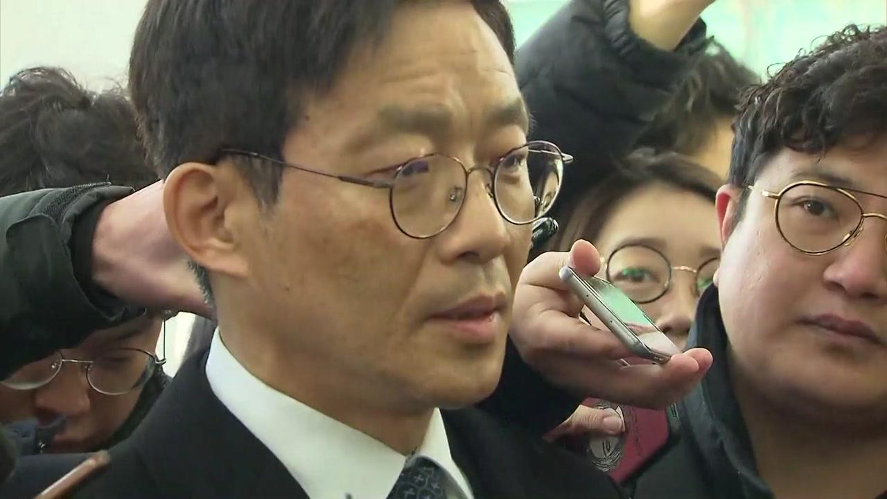 '성추행·인사보복' 안태근 구속영장 청구