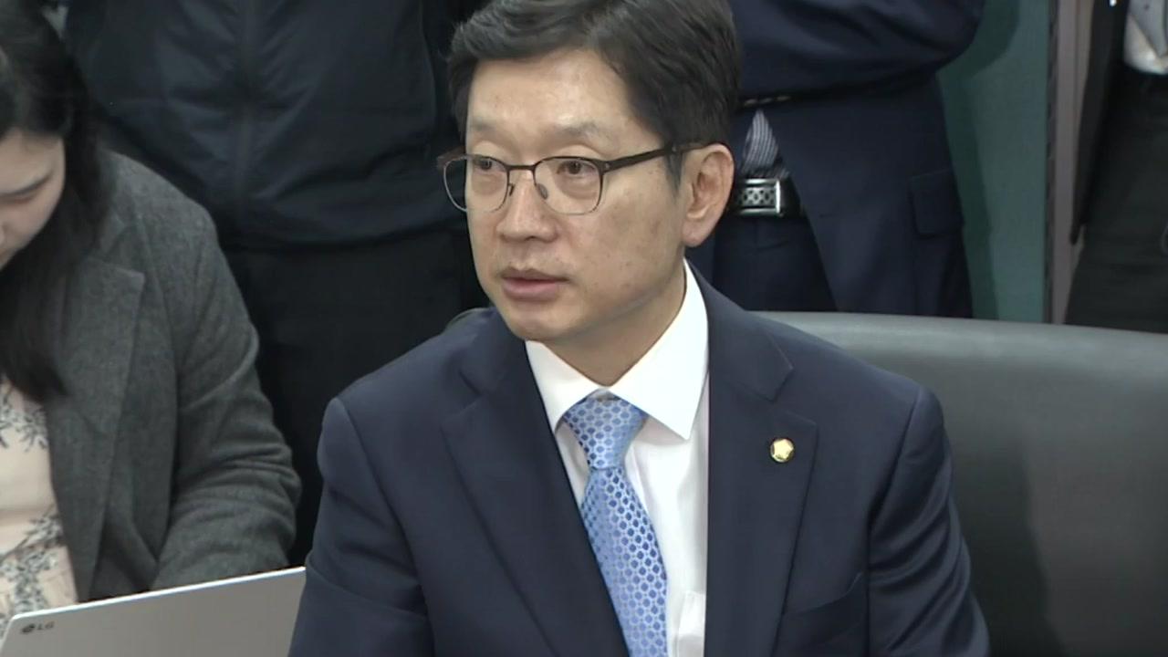 """김경수 2차 기자회견...""""악의적 보도 심각해"""""""