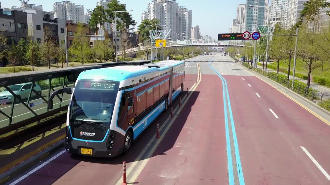 국내 최초 트램 21일 인천서 첫선