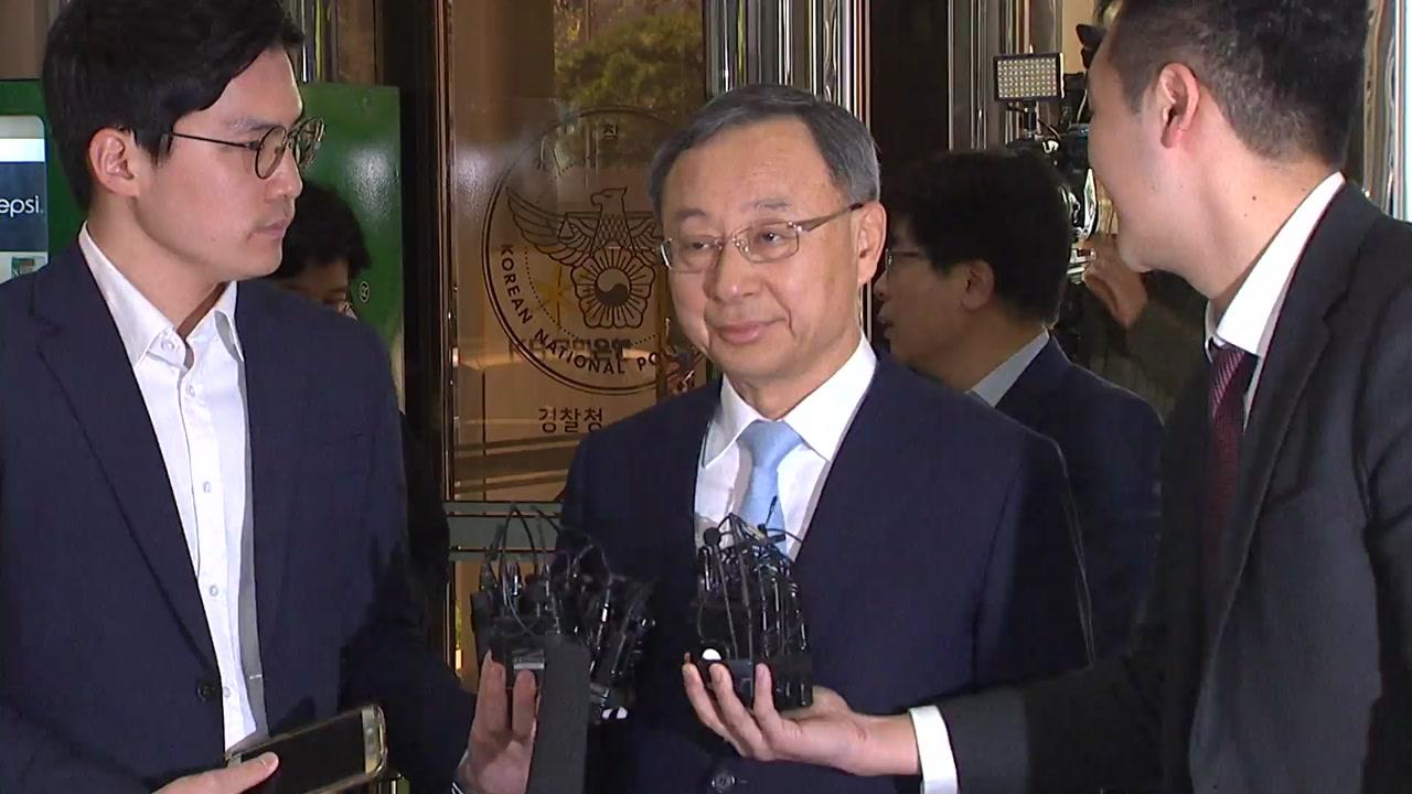 경찰, '정치자금법 위반' 혐의 황창규 KT 회장 소환 조사