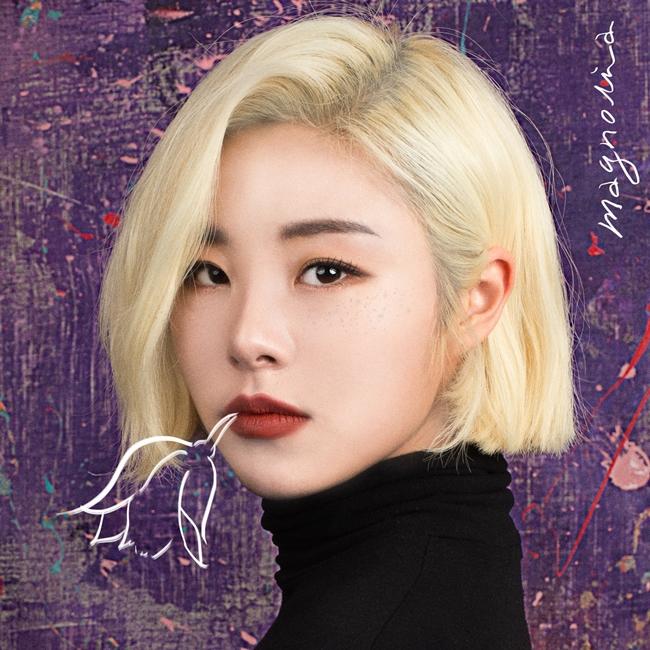 마마무 휘인, 오늘(17일) 솔로 데뷔곡 'EASY' 발표