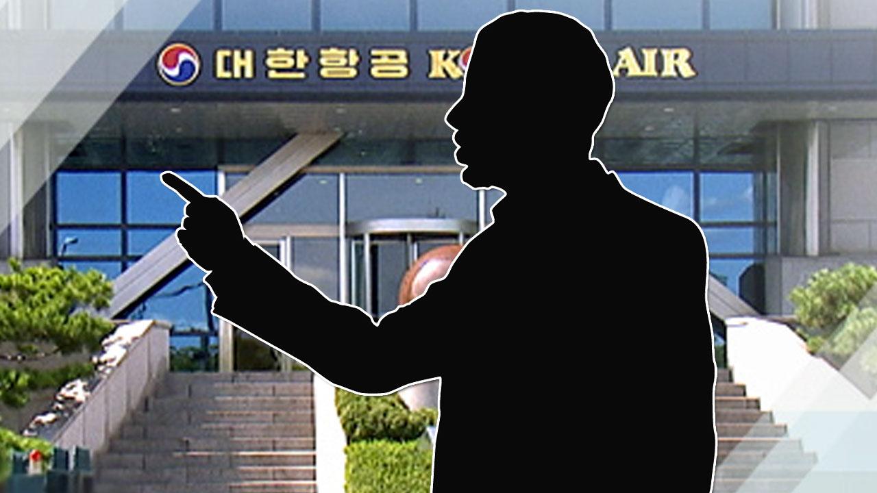 """""""글 내려라"""" 대한항공, 직원 SNS 사찰 부서도 존재"""