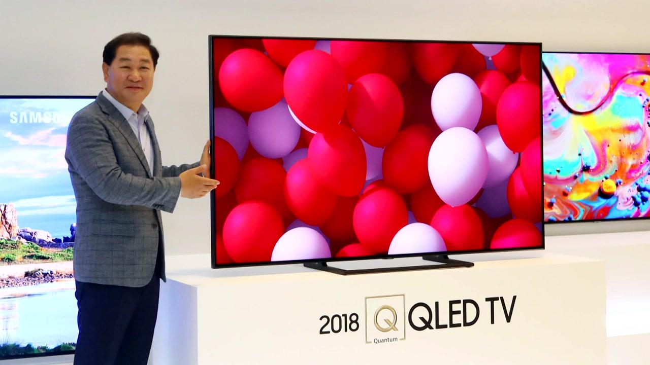 [기업] 삼성전자, 2018년형 QLED TV 11종 출시