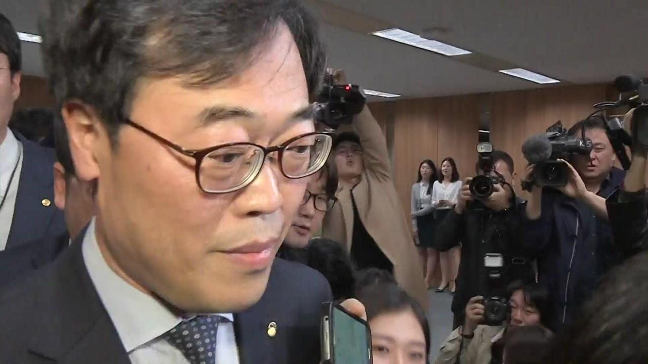 """김기식 """"선관위 위법 판단 납득 어려워""""...후임 임명 시간 걸릴 듯"""