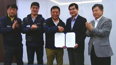 삼성전자서비스, 8천명 직접 고용...80년 '무노조 경영' 끝?