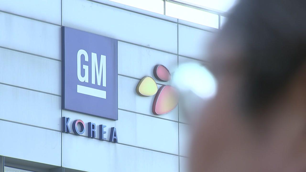 한국GM 법정관리 위기에 협력업체 발 동동