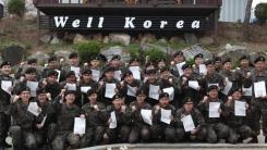 [좋은뉴스] 전우의 딸 위해 '희망의 꽃' 피운 군인들