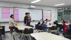 [좋은뉴스] 영어 동화·독서 교육까지...선생님 된 고등학생들
