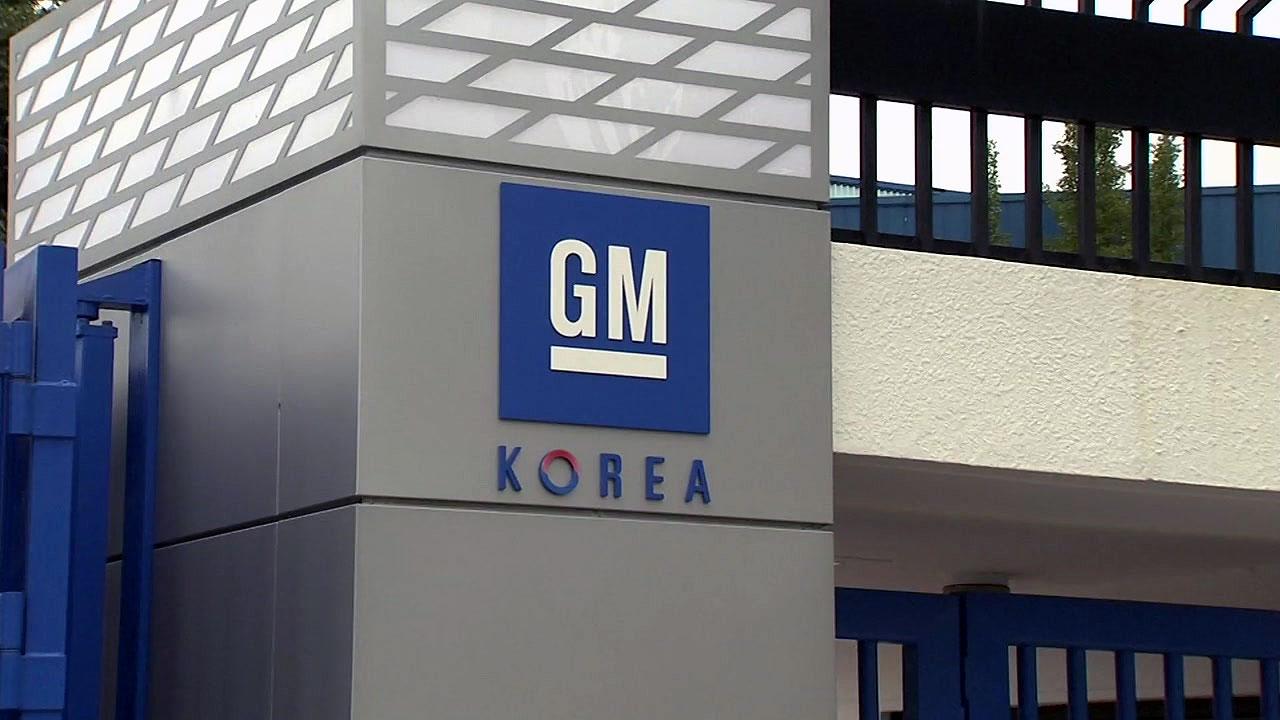 한국GM 노사, 임단협 교섭 결렬...법정관리 준비할 듯