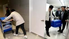 '밀수·탈세 의혹' 한진 총수일가  압수수색