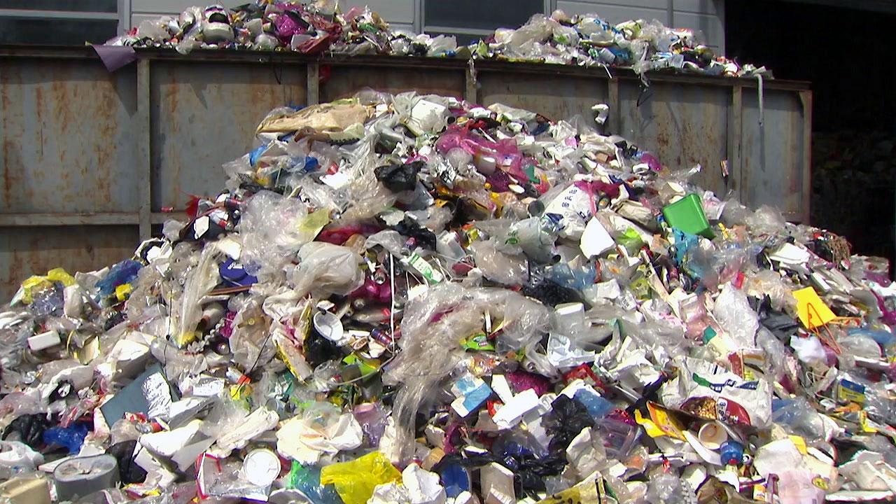 재활용 쓰레기 대란...'한국형 재활용시스템' 만들자!