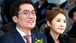 """김경란 측 """"김상민 전 의원과 성격차이로 이혼"""" (공식)"""