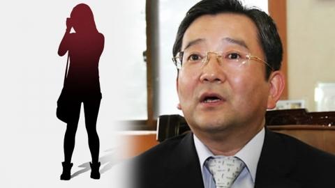 '재조사 권고' 김학의 성접대 의혹이란?