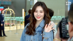 걸스데이 유라, '공항에서 활짝 핀 꽃미모 발산'