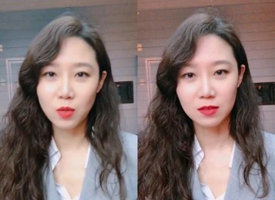 """공효진, 남북정상회담 성공 개최 기원 """"역사적 출발, 응원"""""""