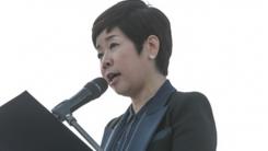 """김미화, 남북정상회담 성사에 """"역사의 한순간, 감격스럽다"""""""