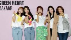 [좋은뉴스] 그룹 S.E.S, 10년째 꾸준한 선행