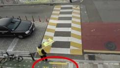 [좋은뉴스] 어린이 교통사고 막는 '노란 발자국'