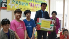 [좋은뉴스] '공약 실천'...경로당에 라면 기부한 초등생