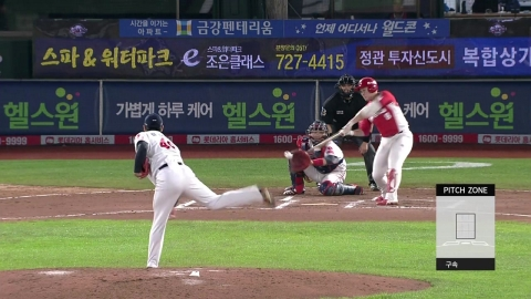 '선발 전원 안타' KIA, 3연패 탈출