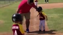 '방해하지 마'...꼬마 야구 선수의 짜릿한 홈인