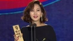"""""""배우로 가진 게 없었다""""...김남주, 눈물의 고백"""