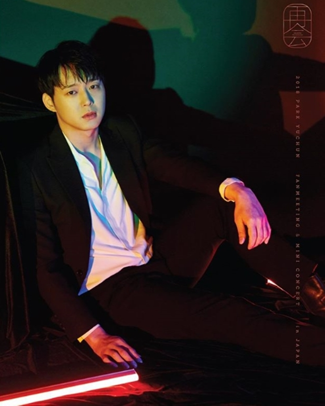 박유천, 6월 4일 생일 팬 미팅 확정…국내 활동 복귀 조짐