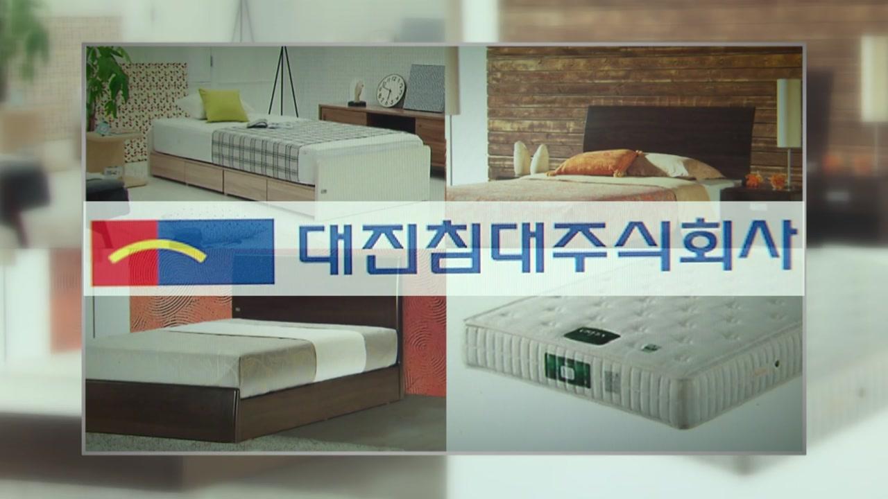 """""""침대서 라돈 방출 확인""""...피폭량 조사 11일 발표"""