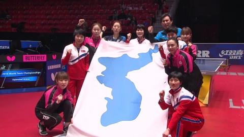 여자탁구 단일팀, 세계선수권 결승행 좌절
