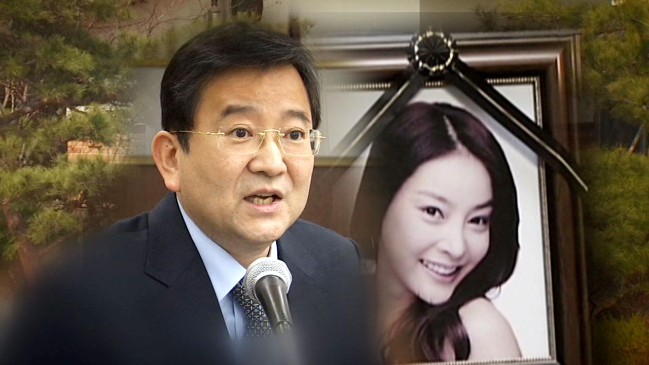 김학의 前 장관·故 장자연 '성접대 의혹' 풀리나