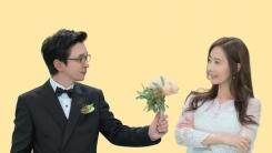 """김국진 측 """"23일 가족 식사로 결혼식 대체"""" (공식)"""