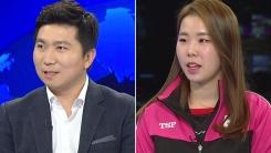 '전세계 감동 단일팀' 유승민-유은총