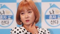 박나래, 환아 치료비 2000만원 쾌척