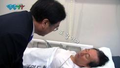 """[팔팔영상] 우원식 """"수액 맞고 그만해""""...김성태 """"특검 해줘. 힘들어"""""""