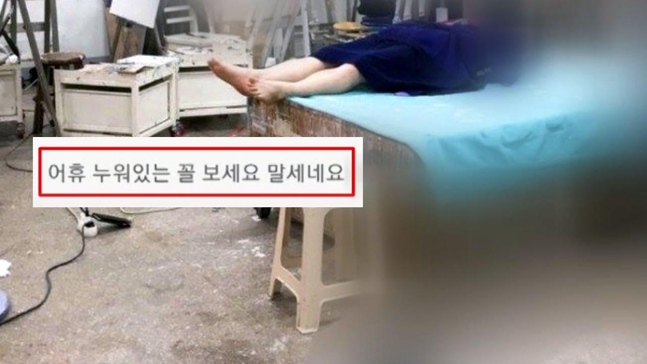 """""""홍대 모델 몰카, 유출자는 함께 있던 동료 여성 모델"""""""