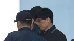 대법원, 故 신해철 집도의 상고 기각…징역 1년 확정