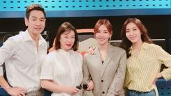 '최파타' 송윤아, 녹색어머니회 활동 중 고소영 만난 사연