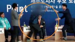 [취재N팩트] 원희룡 제주지사 예비후보 폭행