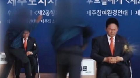 폭행당한 원희룡 후보, 당시 상황은?