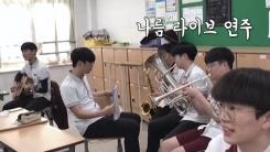 """[영상] """"쌤 사랑해요~♥"""" 교실에 울려퍼진 스승의 은혜"""