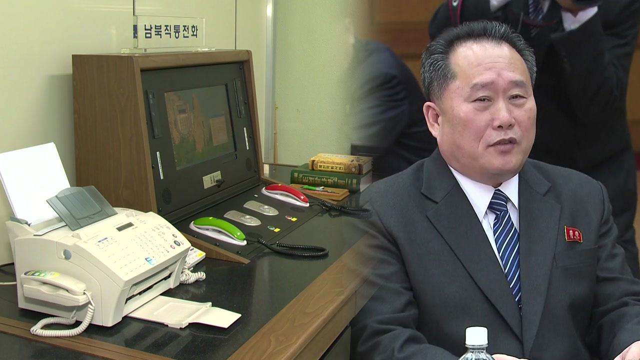 """北 """"오늘 남북 고위급회담 중단...한미 훈련은 도발"""""""