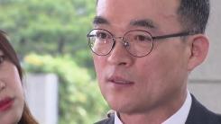 검찰총장, 의혹 반박...진화 나선 법무부 장관