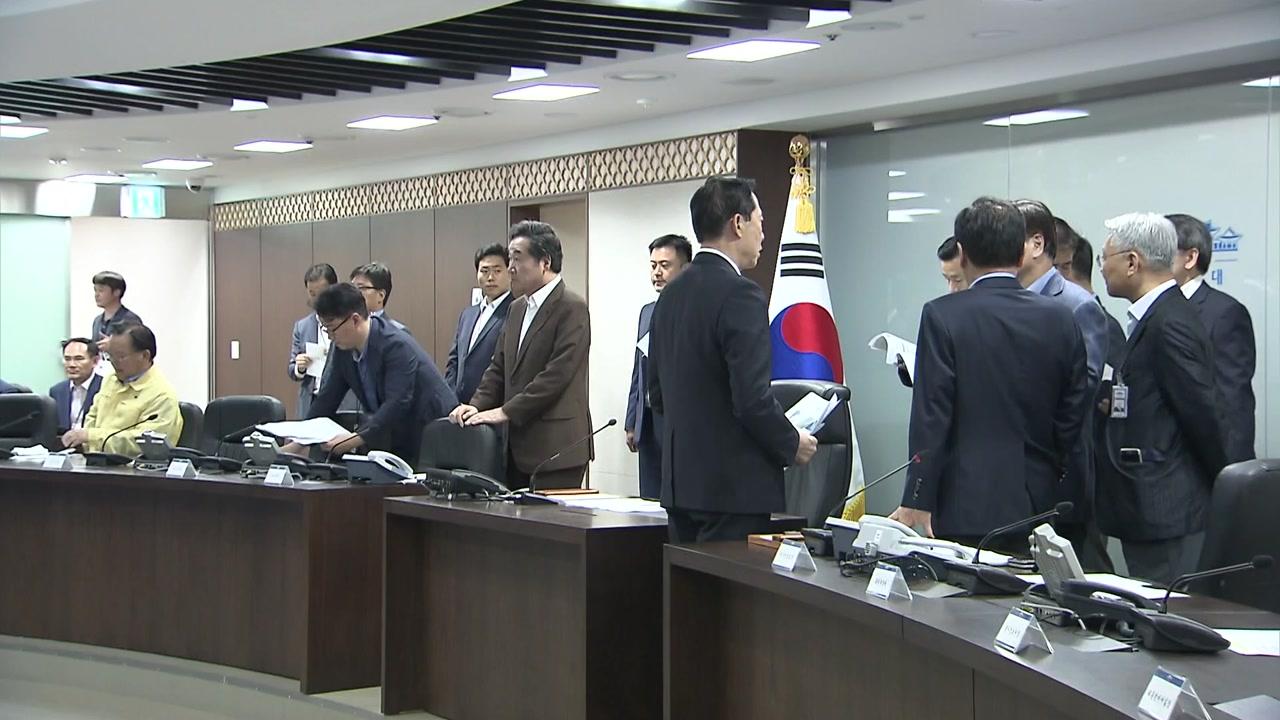 """靑 내일 아침 NSC 상임위 개최...""""중대한 상황 변화 아니다"""""""