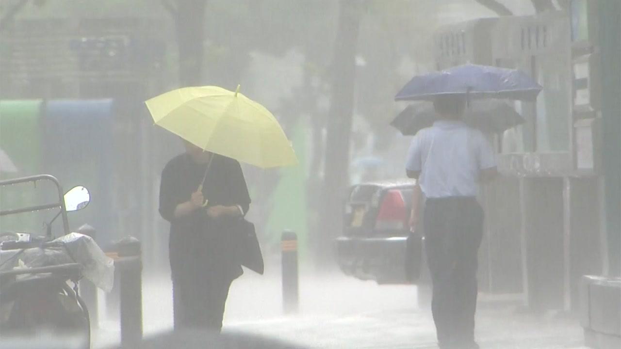 수도권 강타한 폭우...1시간에 67mm 물 폭탄
