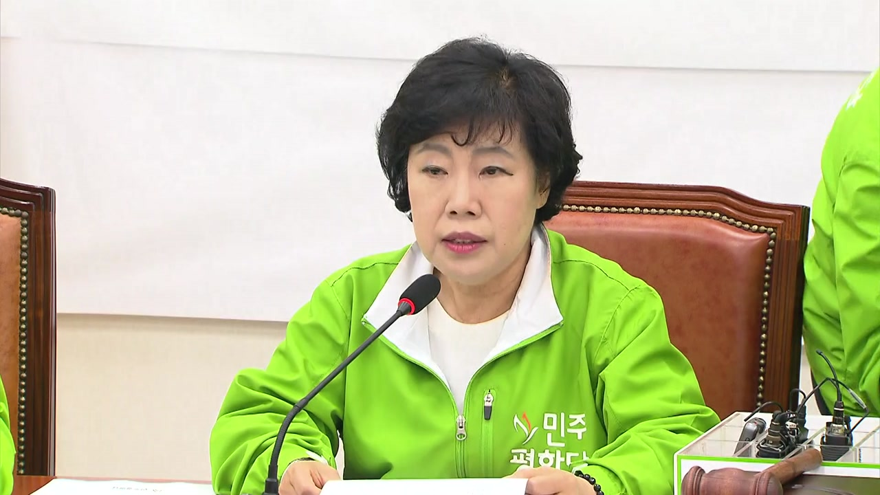 """조배숙 """"민주당이 뒤통수...의사일정 협조 없다"""""""