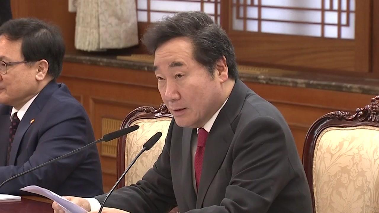'노동시간 단축' 기업 신규채용 1인당 월 60만 원 지원